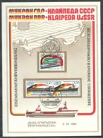 Germany DDR Carte , 1986 Year., Ships - [6] République Démocratique