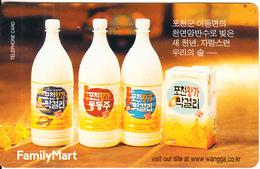 SOUTH KOREA - Family Mart, Www.wangga.co.kr(W 3000), Used - Korea (Zuid)