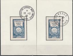 OBLIT. TEMPORAIRE MOIS De L'UNESCO 11/46 + EXPO. SCIENCE MOIS UNESCO 12/46 - Marcophilie (Lettres)