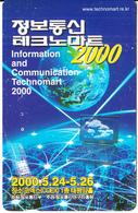 SOUTH KOREA - Technomart 2000(W 2000), Used - Korea (Zuid)