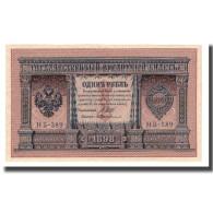 Billet, Russie, 1 Ruble, 1898, KM:1b, SPL - Russia