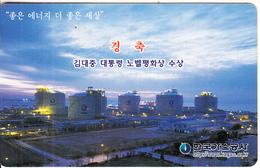 SOUTH KOREA - Www.kogas.or.kr(W 3000), Used - Korea (Zuid)