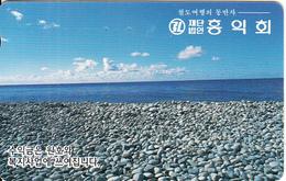 SOUTH KOREA - Rocky Beach(W 5000), Used - Korea (Zuid)