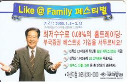 SOUTH KOREA - Like @ Family(W 2000), Used - Korea (Zuid)