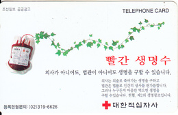 SOUTH KOREA - Korean Red Cross(W 2000), Used - Korea (Zuid)