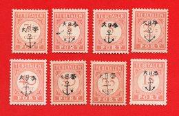 Lot Of 8 Nederlands Indie Dutch Indies Japanse  Occupation. Ovpt. Navy Mint - Indonesien