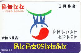 SOUTH KOREA - Korea Telecom Telecard(W 2000), Used - Korea (Zuid)