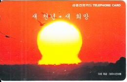 SOUTH KOREA - The New Millennium A New Hope(W 5000), 1299, Used - Korea (Zuid)