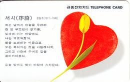 SOUTH KOREA - Korean Poem(reverse Letter K, W10000), Used - Corea Del Sud