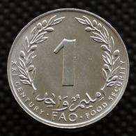 Tunisia 1 Milim (F.A.O.)  COIN UNC. Km349 - Tunesien
