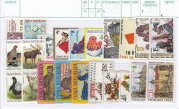 1998 (Czech Republic) Set Of 33 New Stamps MNH, 3 Minisheets - Neufs