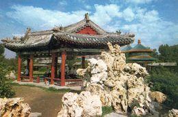 1 AK China * Fan Pavilion * - China