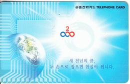 SOUTH KOREA - The Dream Of The New Millennium(W3000), 12/99, Used - Korea (Zuid)