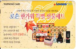 SOUTH KOREA - Lawsons(W 3000), Used - Korea (Zuid)
