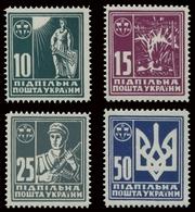 Ukraine Exile 1949 - PPU ( Underground Post) - Perf - Struggle - MNH - Ukraine