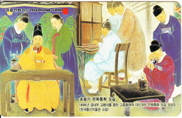 SOUTH KOREA - Early Stage Of Korea Telephone(reverse Letter W, W5000), 10/99, Used - Korea (Zuid)