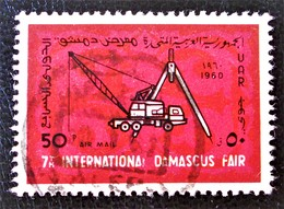 7 EME FOIRE INTERNATIONALE DE DAMAS 1960 - OBLITERE - YT 164 - MI 79 - Siria