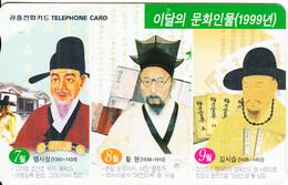 "SOUTH KOREA - Month""s Reprsenting Spirit(W2000), 07/99, Used - Korea (Zuid)"