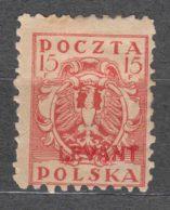 Poland Post In Levant 1919 Mi#4 Mint Hinged - Levant (Turquía)