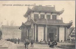 Exposition Universelle De Bruxelles 1910 - Indo-Chine - HP1712 - Mostre Universali