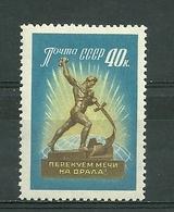 URSS. 1960. Neuf. Pour Le Désarmement Général - 1923-1991 URSS