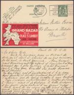 Publibel 232 - 35c Voyagé - Thématique Magasin (DD) DC3528 - Interi Postali