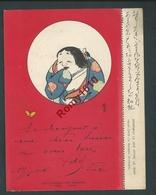 """Illustration Japonaise Signée. (Otafuku) """"La Joie Attire Le Bonheur Dans La Maison Joyeuse"""". - Illustrateurs & Photographes"""
