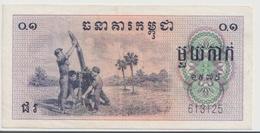 CAMBODIA P. 18a  0,1 R 1975  VF - Cambodja