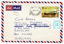 Ref 1309 - 1981 Airmail Cover Manama Bahrain 100f Rate To Birmingham UK - Bahrain (1965-...)