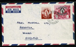 Ref 1309 - 1973 Airmail Cover Awali Bahrain 60f Rate To Redditch UK - Bahrain (1965-...)