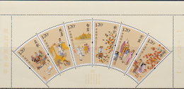 CHINA, 2018, MNH, 24 SOLAR TERMS, COSTUMES, BIRDS, GEESE, FRUIT, 6v  FAN-SHAPED - Géologie