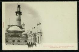 Ref 1309 - France 1900 Postcard - Paris Exhibtion - Navigation De Commerce - Lighthouse - Exhibitions