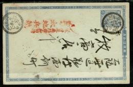 Ref 1309 - Used Japan Postal Stionery Card - Good Postmarks - Postal Stationery