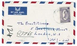 Ref 1309 - Circa 1949 Registered Airmail Cover - Saudi Arabia 10g Rate To London - Saudi Arabia