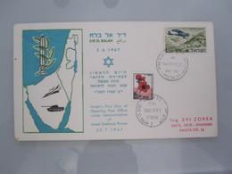 1967 POO FIRST DAY POST OFFICE OPENING DIR EL BALAH GAZA STRIP ISRAEL MILITARY ADMINISTRATION ENVELOPE COVER CACHET - Israel