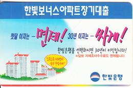 SOUTH KOREA - Buildings(W5000), Used - Korea (Zuid)