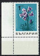 *Bulgarien 1968 // Mi. 1791 ** - Sonstige