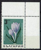 *Bulgarien 1968 // Mi. 1793 ** - Sonstige