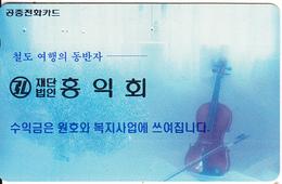 SOUTH KOREA - Violin, Korea Telecom Telecard(W5000), Used - Korea (Zuid)