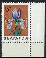 *Bulgarien 1968 // Mi. 1794 ** - Sonstige