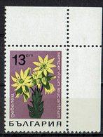 *Bulgarien 1968 // Mi. 1796 ** - Sonstige