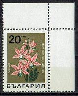 *Bulgarien 1968 // Mi. 1797 ** - Sonstige