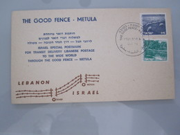 1976 POO FIRST DAY POST OFFICE OPENING METULA LEBANON BORDER FENCE ISRAEL MILITARY ADMINISTRATION ENVELOPE COVER CACHET - Israël