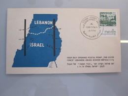 1976 POO FIRST DAY POST OFFICE OPENING METULA GOOD FENCE LEBANON ISRAEL MILITARY ADMINISTRATION ENVELOPE COVER CACHET - Israël