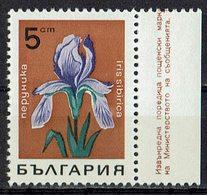 *Bulgarien 1968 // Mi. 1794 ** - Pflanzen Und Botanik