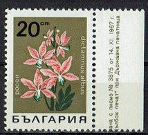*Bulgarien 1968 // Mi. 1797 ** - Pflanzen Und Botanik