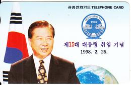SOUTH KOREA - Commemoration Of The(W5000), Used - Korea (Zuid)