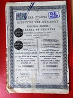 SOCIETE DU CANAL DE CORINTHE 1907 - Navigation