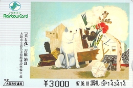 PEINTURE - TABLEAU - ART - PEINTRE - Carte Prépayée Japon - Schilderijen