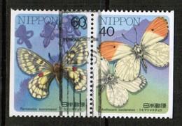 JAPAN  Scott # 1699A VF USED SE-TENNANT PAIR  (Stamp Scan # 516) - 1926-89 Emperor Hirohito (Showa Era)
